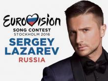 Сергей Лазарев презентовал песню, с которой отправится на 'Евровидение-2016'