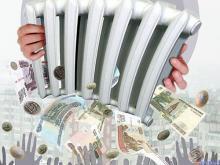 Прокуратура разбирается в начислениях платы за отопление