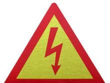 В Татарстане в доме, отключенном от электричества, погибла от удара током 13-летняя девочка