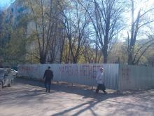 В 30-м комплексе местные жители ведут борьбу против строительства магазина компании 'Челны мясо'