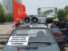 Коммунисты 1 мая потребовали национализировать банки и КАМАЗ