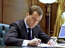 Бегишево - Симферополь. Правительство снижает цены на авиабилеты