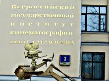 Мечтаешь о карьере в кино? Идет отбор для обучения во ВГИК выпускников школ Татарстана