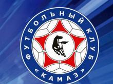 Футбольный клуб из Набережных Челнов получил лицензию в ПФЛ под прежним названием 'КАМАЗ