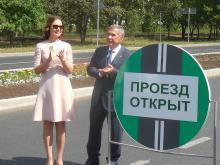 Депутат Когогина: отчет о работе в Государственной Думе