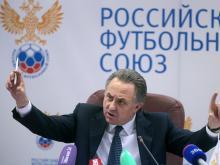 Что делать со сборной России по футболу, решат 21 июля