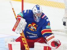 В Набережных Челнах на молодежном Кубке мира по хоккею сыграют финны, словаки и казахи