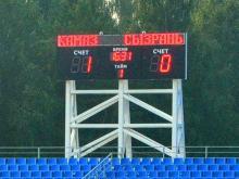 Первый матч в новом сезоне ФК 'КАМАЗ' выиграл со счетом 1:0