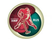 Открывается продажа билетов на молодежный Кубок мира по хоккею (+ расписание игр)
