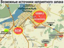 Рустам Гараев: 'Проверяются все возможные источники неприятного запаха в Набережных Челнах'
