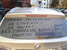 Водители в Челнах стали экономить на мойке машин