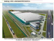 Частные инвесторы открывают в Татарстане производство биопрепаратов из крови и плазмы