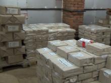 По России распространяют поддельные учебники и рабочие тетради, опасные для здоровья