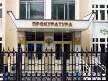 Возбуждено уголовное дело о подделке протокола собрания собственников жилья 7-го комплекса