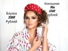Модельер Анна Рачкова представила новую коллекцию своей одежды