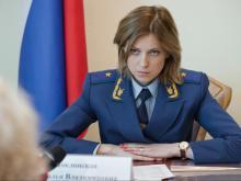 Бывший прокурор Крыма будет проверять доходы Альфии Когогиной и других депутатов Госдумы