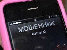 Мошенники в Татарстане рассылают смс о списании денег от имени Службы судебных приставов