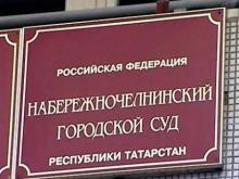 Директор ООО 'Версаль' Айзира Рахимова уклонилась от уплаты налогов на 5 миллионов рублей
