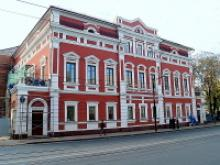 Госкомитет Татарстана по тарифам: тарифы на «коммуналку» меняться не будут