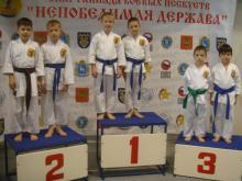 Челнинцы привезли 14 золотых медалей с турнира по Фудокан каратэ-до