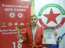 Челнинский семиклассник Даниил Ширковский стал победителем Кубка Татарстана по самбо