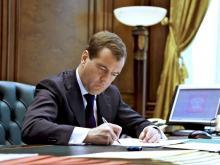 Дмитрий Медведев разрешил поднять плату за коммунальные услуги в Татарстане на 4.2% на 2017 год