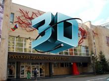В Набережных Челнах нужно создать 3D-экскурсии по культурным учреждениям города