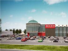 На Центральной построят еще один гипермаркет «Эссен». Авторам проекта придется «ужать» его размеры