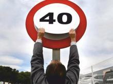 На пригородных дорогах установили знаки ограничения скорости '40'