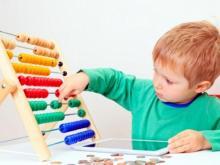 Плата за детский сад в 2017 году - от 784 до 10323 рублей в месяц