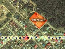 Скотомогильник у коттеджей помешал продлить аренду земли компании 'Бимет'