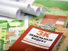 Глава Союза садоводов Татарстана: «Бесплатной приватизации земли надо добиваться в Москве!»