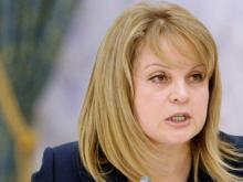 Глава Центризбиркома: Досрочных выборов президента России в 2017 году не будет