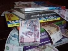 Как в челнинских школах борются со сбором денег на рабочие тетради