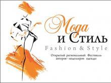 Челнинские дизайнеры покажут свои коллекции 14 декабря в ДК «КАМАЗ»
