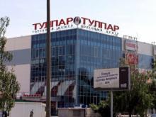 ТЦ 'Тулпар': 2270 кв. метров (площади бывшего магазина 'Техносила') продают за 112 млн рублей