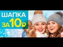 'Дело о дешевых шапках': Антимонопольная служба заинтересовалась работой челнинского магазина