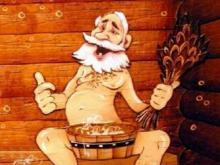 Бесплатная баня для льготников бюджету города Набережные Челны обойдется в 2.25 млн рублей