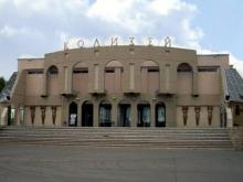 Горисполком готов выкупить здание 'Колизея' ориентировочно за 135 млн. рублей.