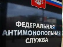 Антимонопольная служба потребовала отменить итоги челнинского аукциона по содержанию дорог