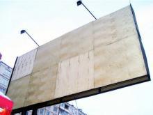 В январе в Набережных Челнах на аукцион выставят 10 рекламных щитов и 32 места под киоски