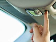 Таможня: с 1 января невозможно будет ввезти в Россию автомобиль без системы 'ЭРА-ГЛОНАСС'