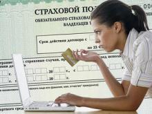 Полисы ОСАГО онлайн: интересуются все, покупают единицы