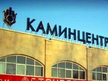 Информация для акционеров ПАО «КАМАЗ»: компания «КАМИНЦЕНТР» лишена лицензии