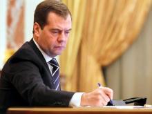 В республике Башкортостан создаются две ТОСЭР - 'Белебей' и 'Кумертау'