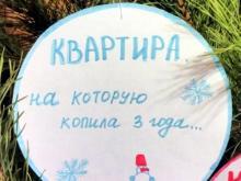 Клиенты 'Татфондбанка' собираются украсить елку в Казани неисполненными желаниями