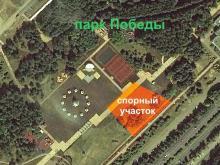 За землю в парке Победы предприниматель Александр Ткачёв будет судиться