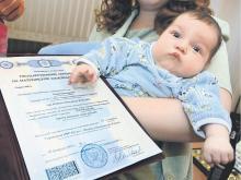 Для получения денег по программе 'Материнский капитал' у россиян есть еще 2 года