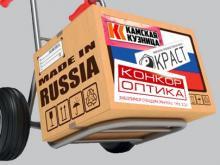 «Краст», «Камская кузница», «Конкор-оптика» - «Как заработать на импортозамещении»