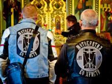 Завтра в Набережных Челнах пройдет автопробег, инициированный мотоклубом 'Мотобратия во Христе'
